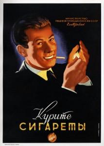 "The Soviet poster saying ""Smoke Cigarettes!"""