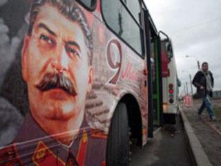 Back in the U.S.S.R… A city bus in today's Russia. Photo taken in 2014.