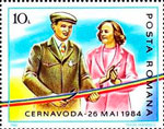 1984 stamp showing Nicolae and Elena Ceaușescu inaugurating the canal.